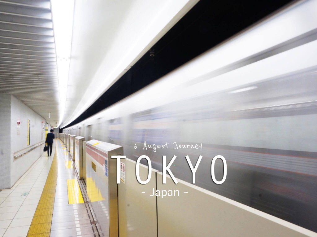 เ ที่ ย ว โ ต เ กี ย ว 3 วัน 2 คืน - เที่ยวเป็น โซน ประหยัดเวลาน่ะ รู้ยัง? (เที่ยวโตเกียว ด้วยตัวเอง)