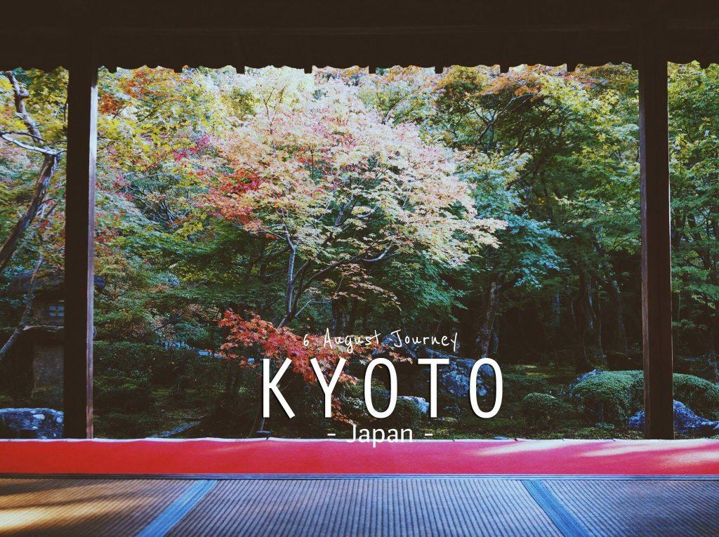 เที่ยวเกียวโต 3 วัน 2 คืน เที่ยวเป็นโซน ประหยัดงบ ประหยัดเวลา (เที่ยวเกียวโต ด้วยตัวเอง)