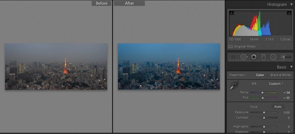 มุมถ่ายรูป Tokyo tower
