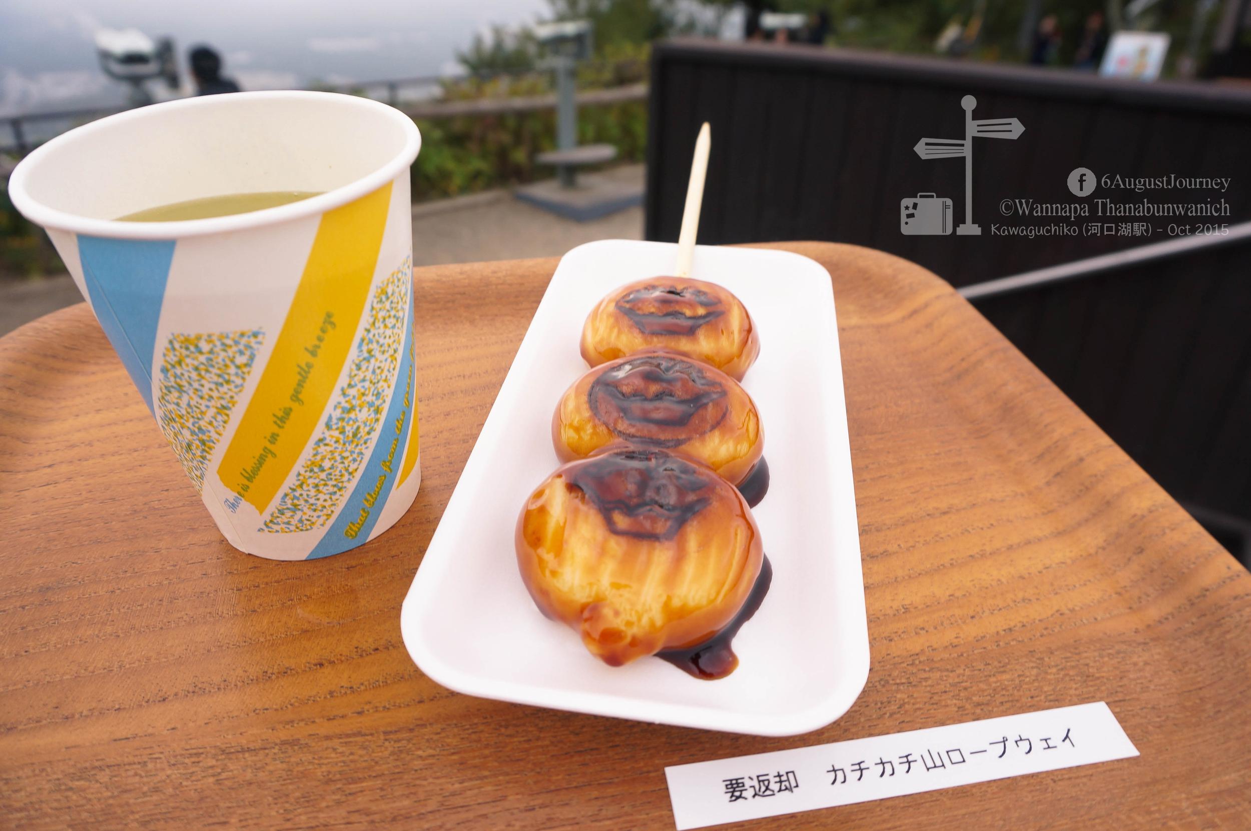 ขนมก็ยังมีรูป ภูเขาไฟฟูจิ ดื่มคู่กับชาร้อน แก้เลี่ยน