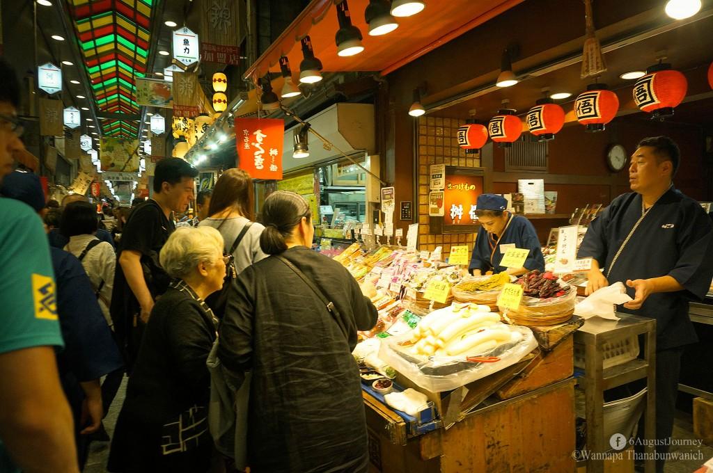 Nishiki Market (ตลาดนิชิกิ)