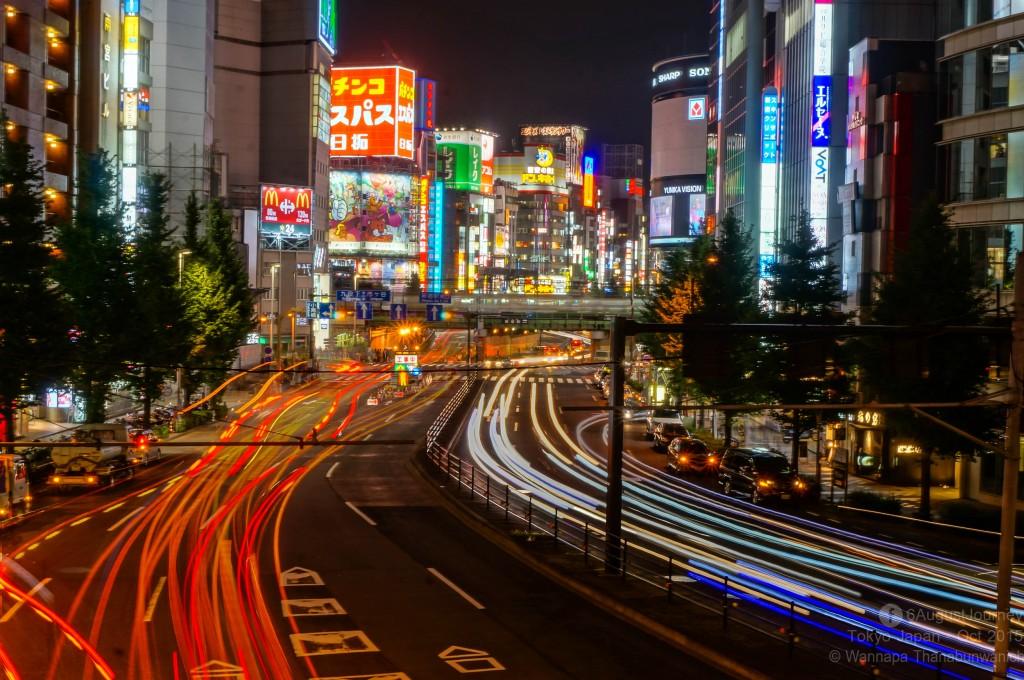 ชินจูกุ (Shinjuku)