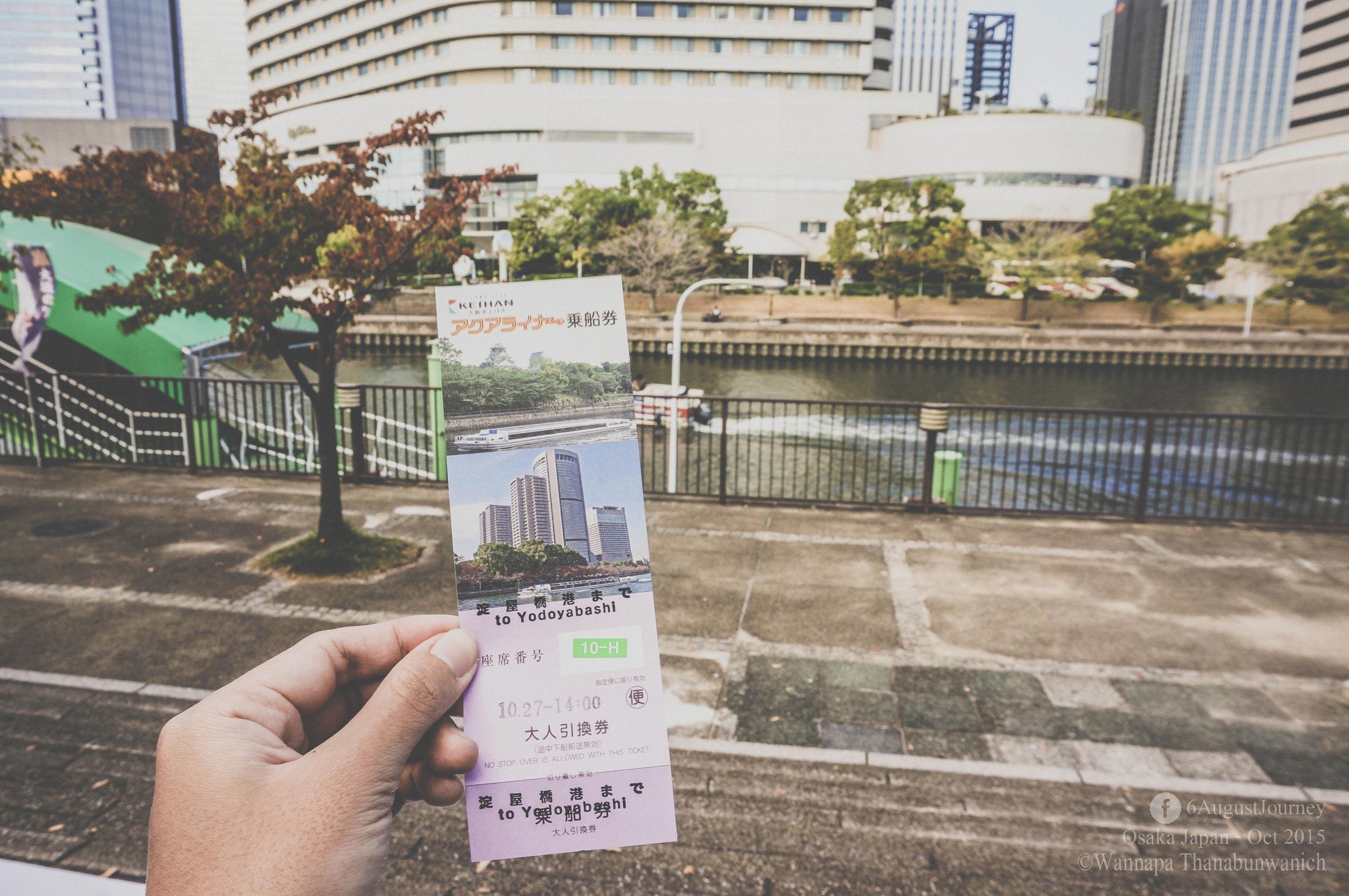 บัตรที่ได้สามารถใช้ Osaka Amazing Pass ลดราคาได้ด้วยค่ะ (ฟรีช่วง ธันวาคม - กุมพาพันธ์)