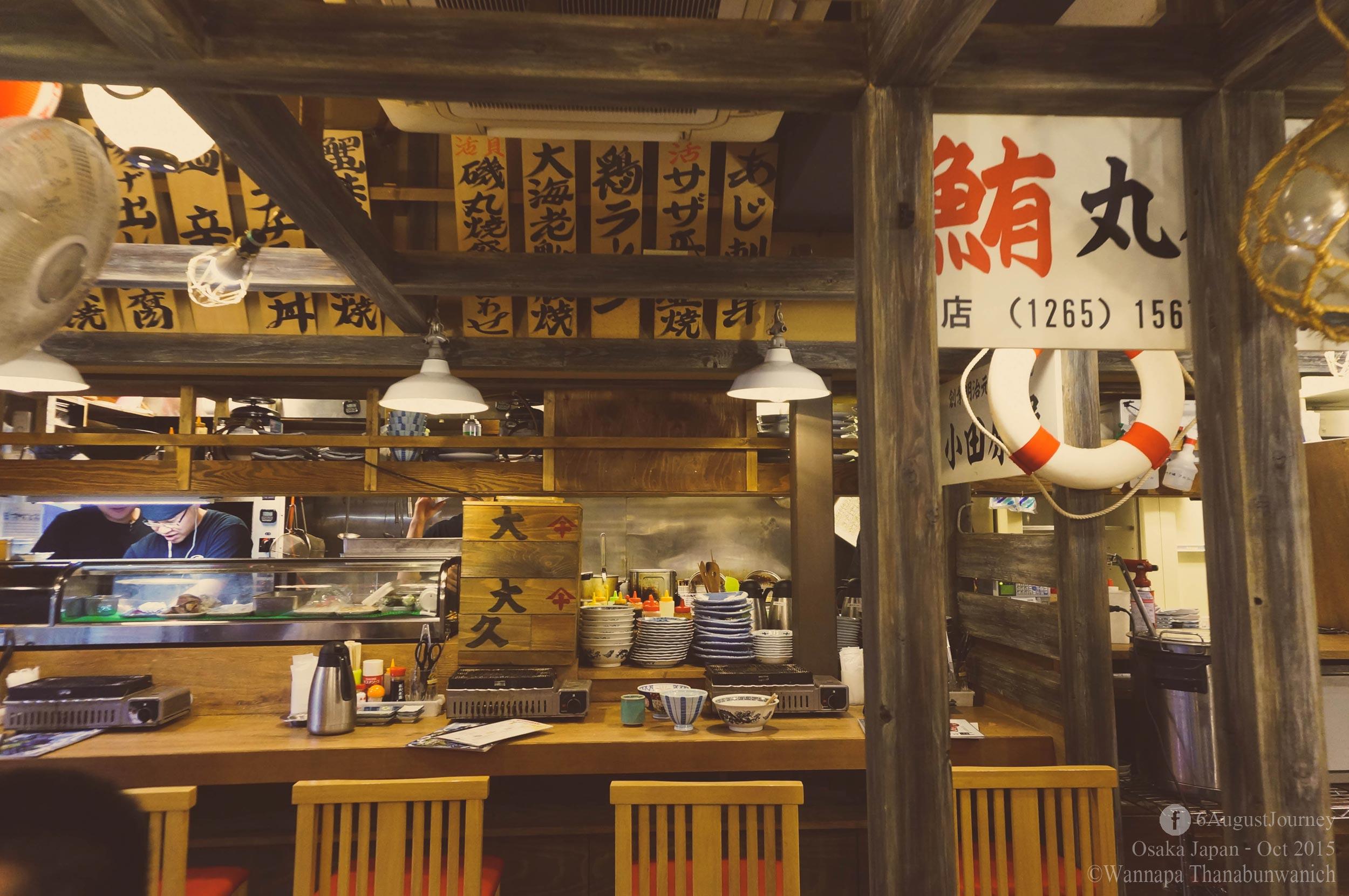 บรรยากาศในร้านค่ะ ที่ญี่ปุ่นดีอย่างตรงที่ถ้ามาคนเดียวก็มีเตาเดี่ยวให้ที่เคาเตอร์