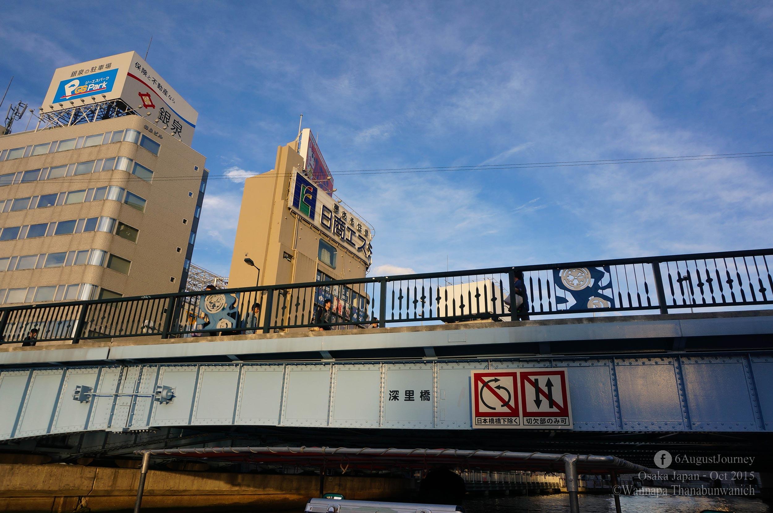 มีคนคอยโบกมือให้ตลอดทุกสะพานค่ะ