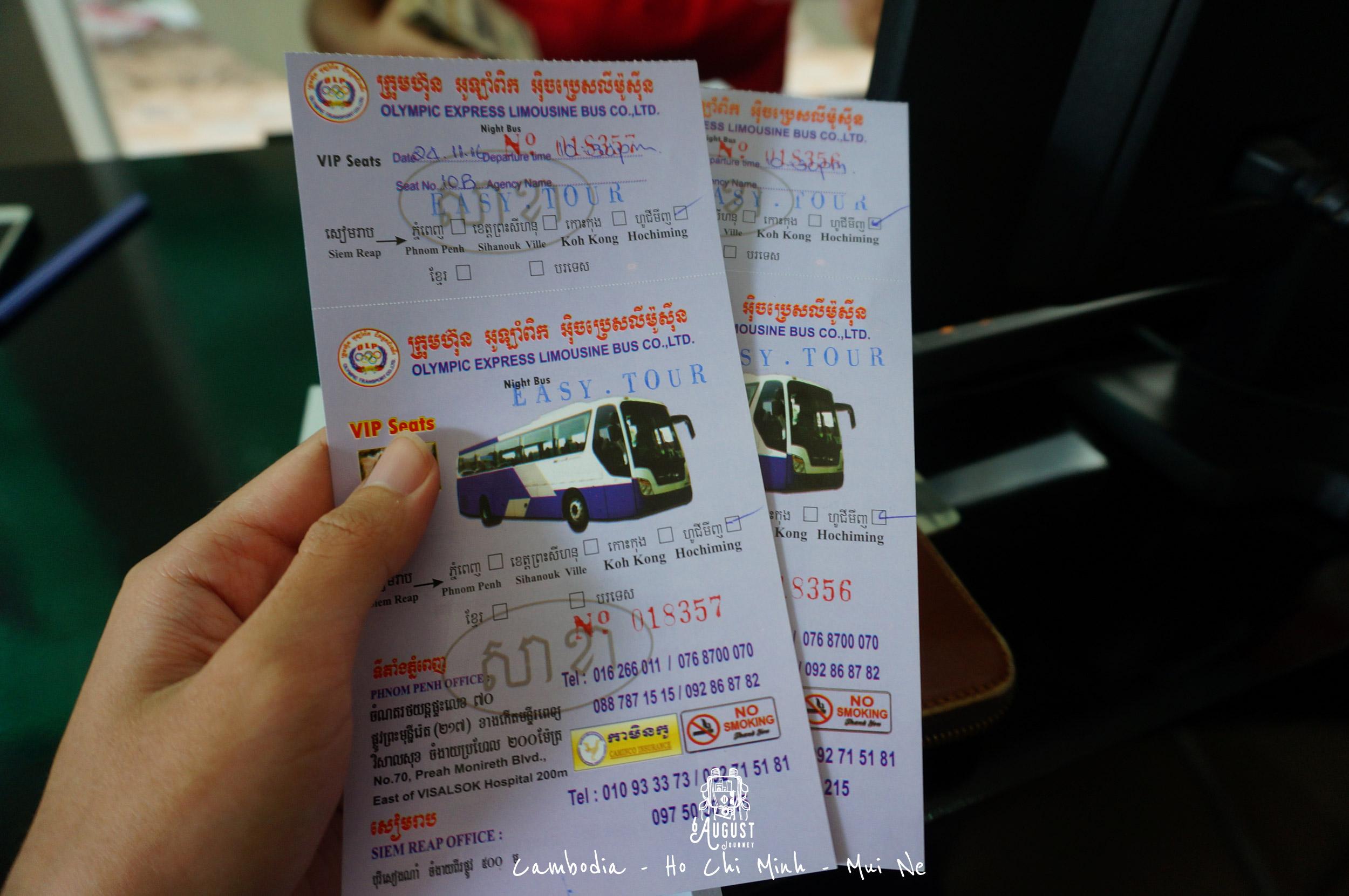 ตั๋วน่าตาแบบนี้ ใส่ซองขาวมาด้วย พร้อมเขียนหน้าซองว่าให้มารอที่ไหน ถนนอะไร ยื่นให้คนพาเที่ยวดูได้สบาย