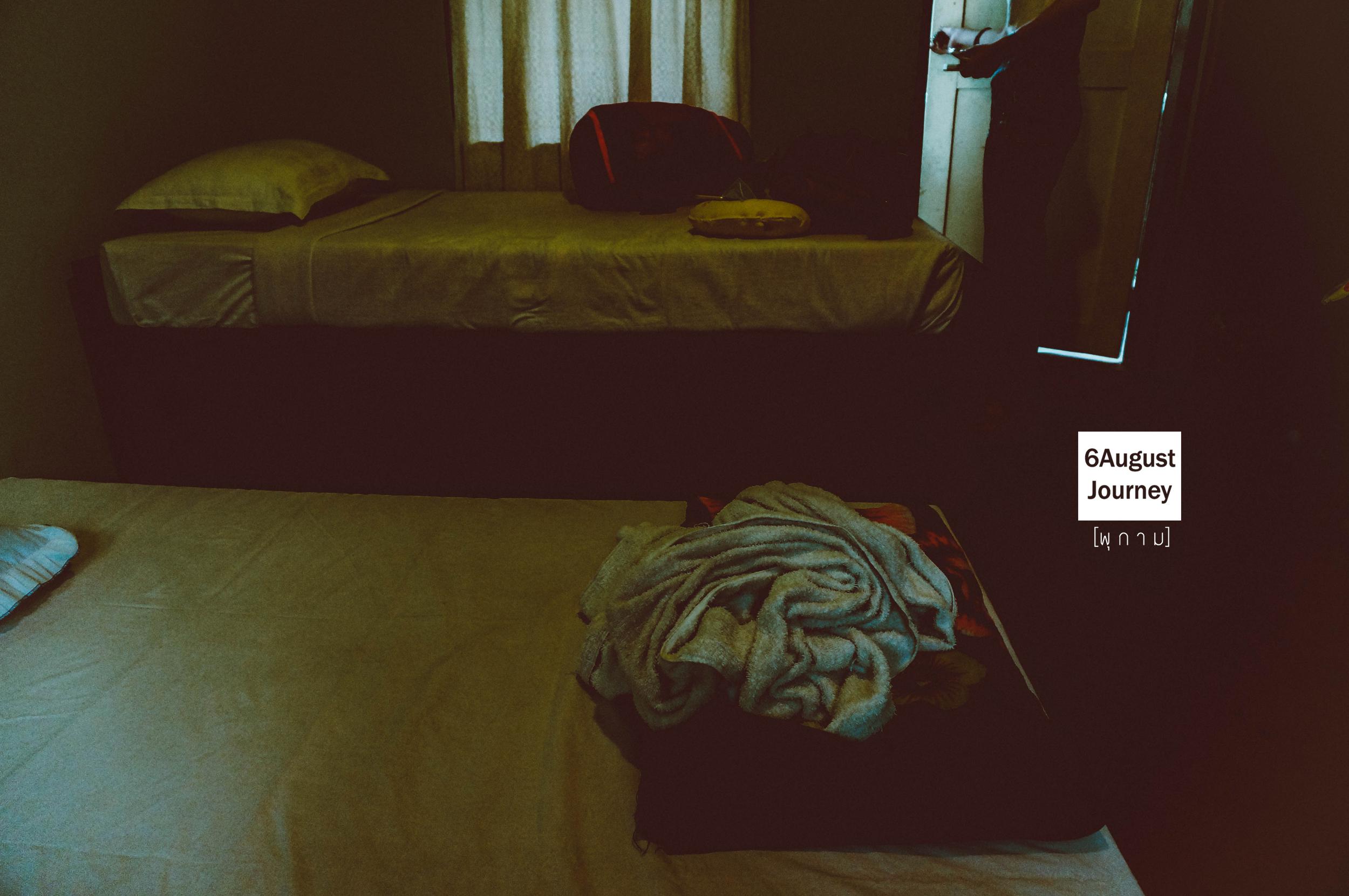 สภาพเตียงเสริม สภาพผ้าเช็ดตัวที่พวกนางขนมา เรานี่พูดไม่ออก