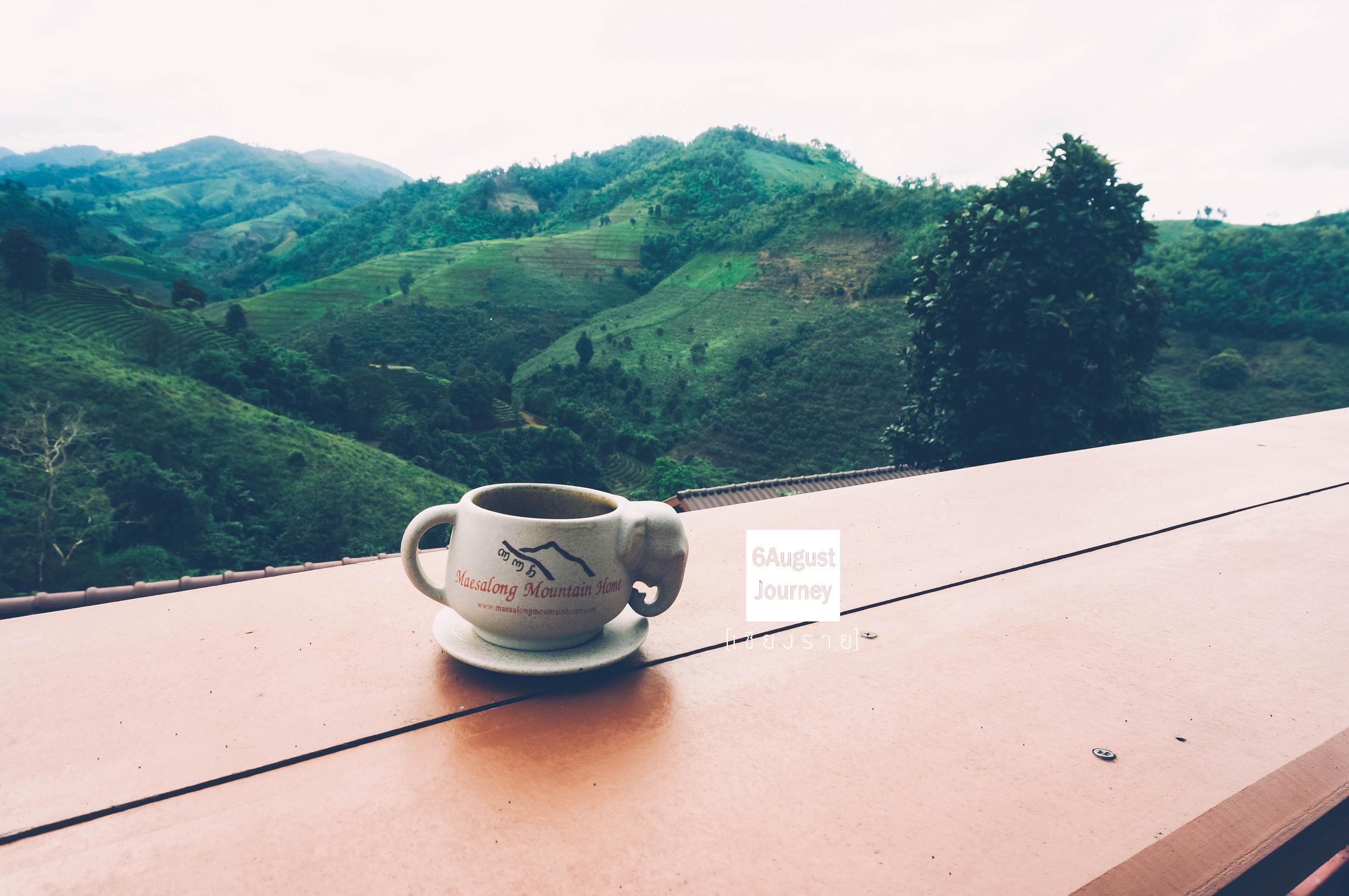 Welcome drink จิบชาร้อนๆ ท่ามกลางหุบเขา และ อุณหภูมิ 20 องศาในหน้าฝน