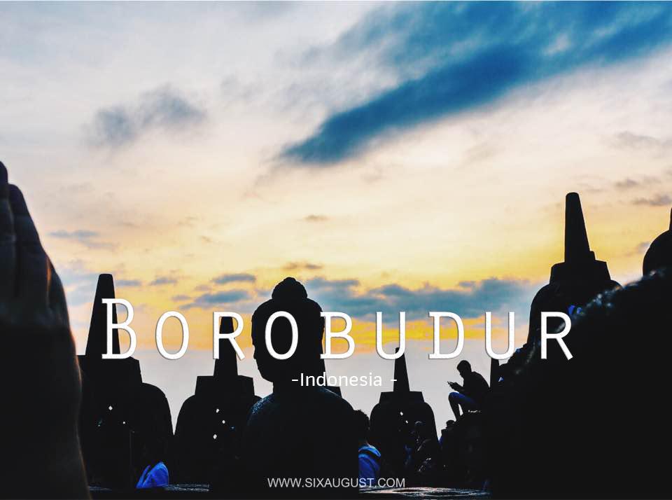 บุโรพุทโธ (Burobudho) | ความงามที่ต้องมาชม
