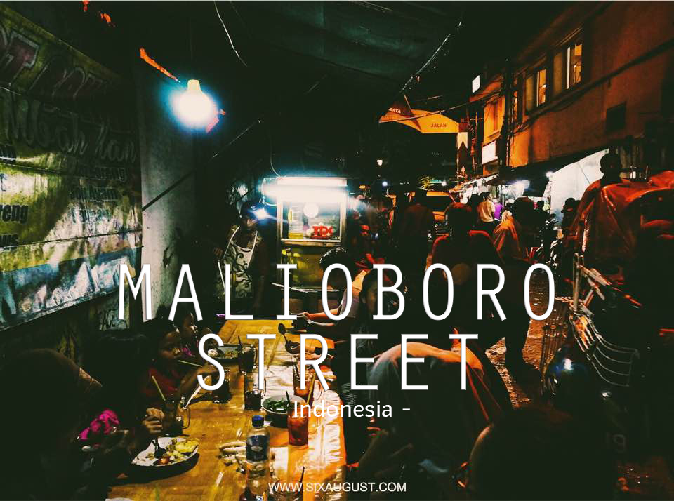 ถนนมาลิโอโบโร (Malioboro) | ถนนที่ไม่เคยหลับใหล