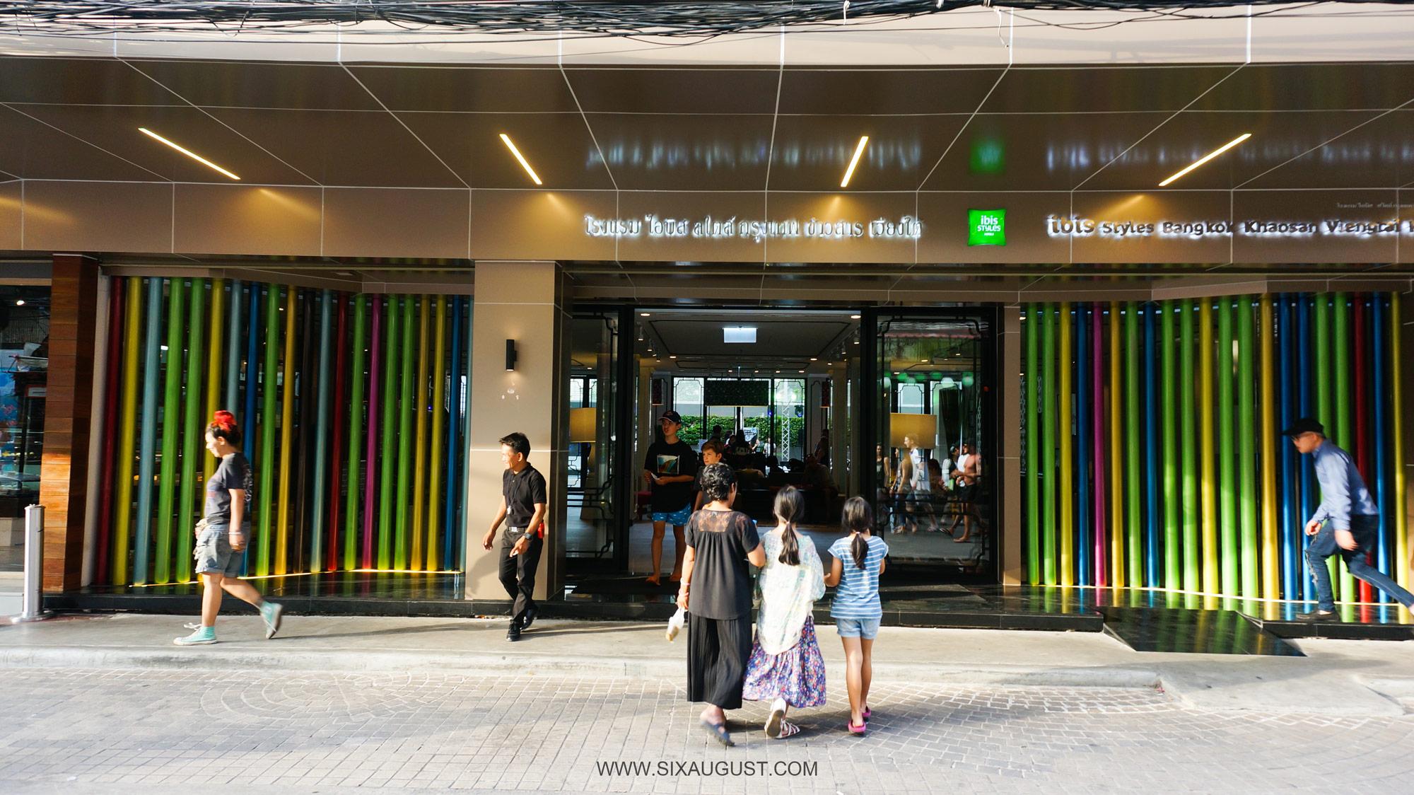 IBIS STYLES Bangkok Khaosan Viengta