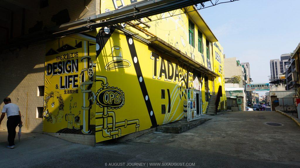 Taichung Cultural and Creative Industries Park | ความคิดสร้างสรรค์เต็มไปหมด