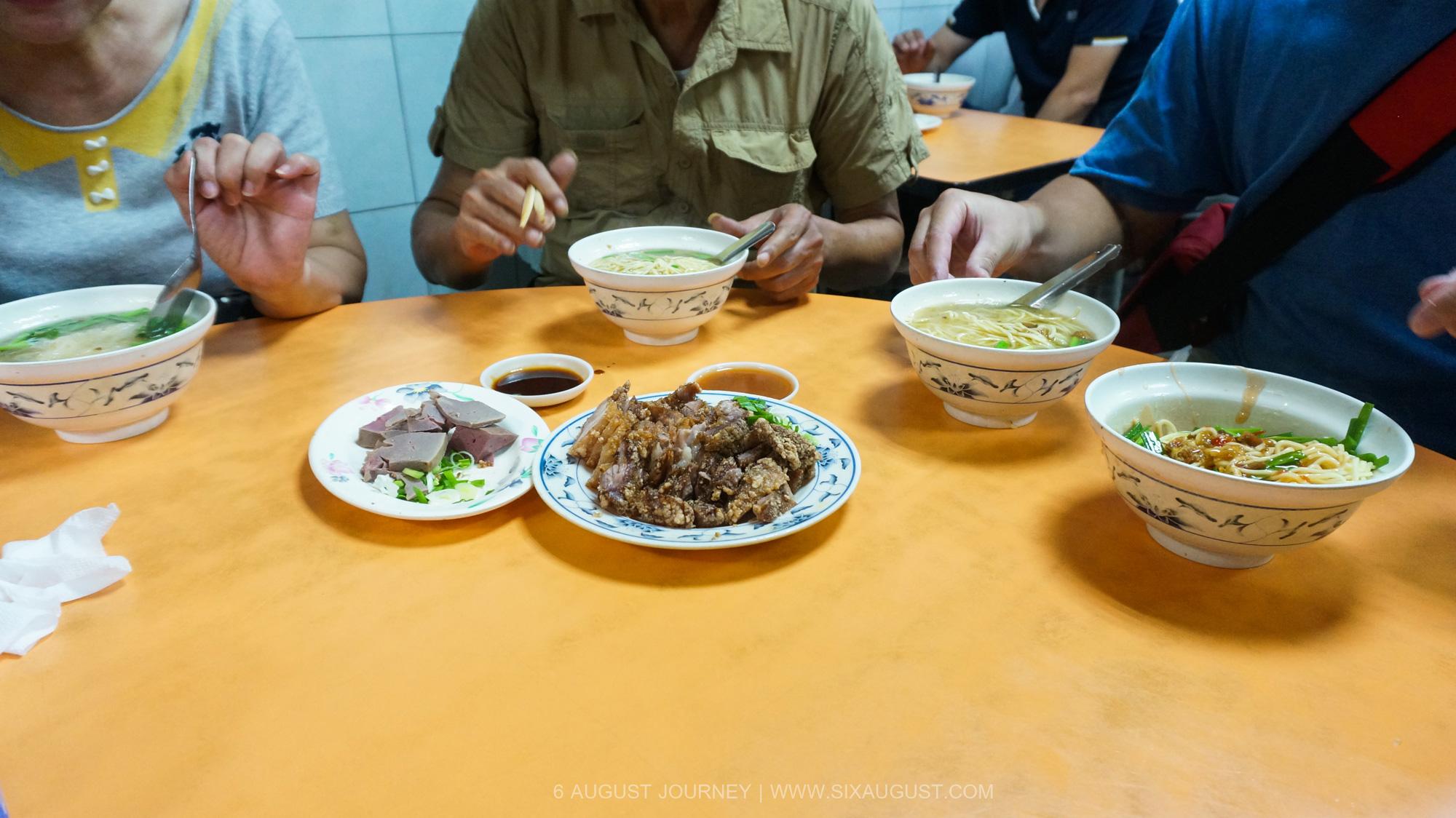 Mai Mian Yan Zi