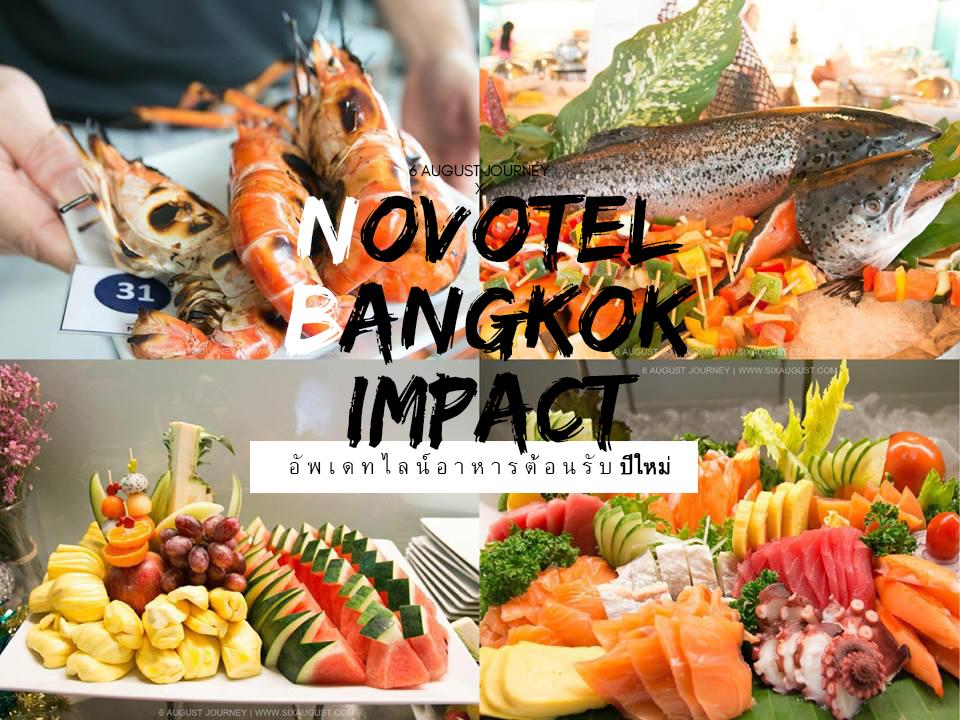 novotel impact buffet