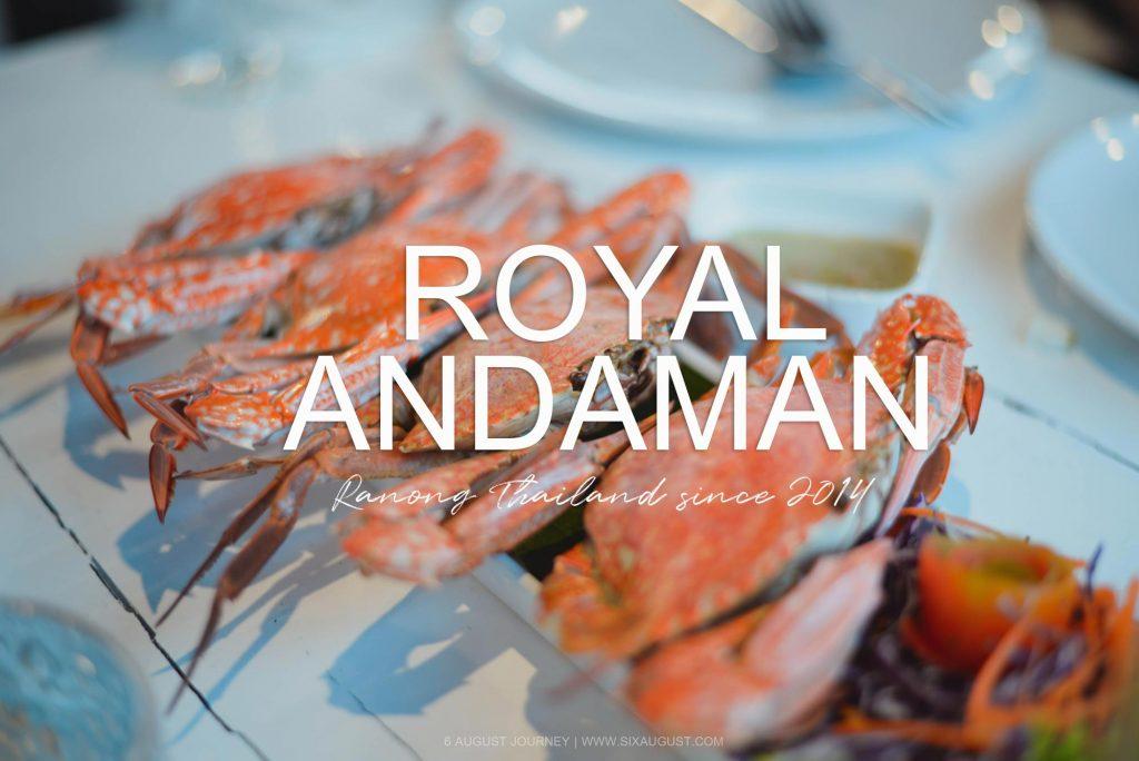 Royal Andaman | เรือครูซดินเนอร์ตามเสด็จประภาส ร.๕ ที่นี่ ระนอง