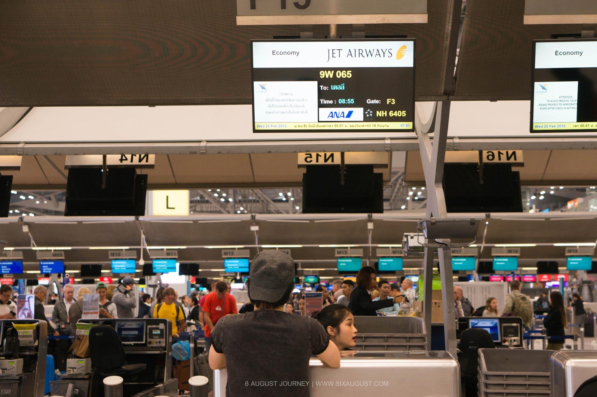 จุดเช็คอิน Jet Airways ที่สุวรรณภูมิ