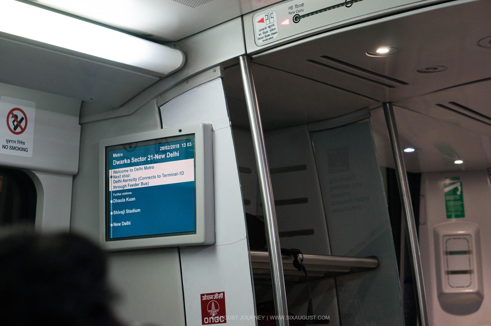 บรรยากาศรถในรถไฟ Airport Express Metro