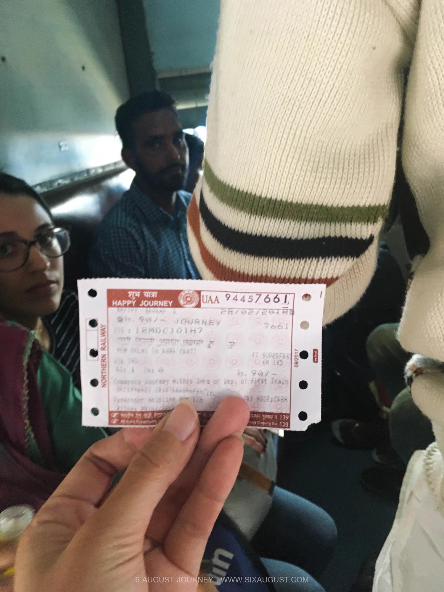 ตั๋วรถไฟชั้นประหยัดอินเดีย
