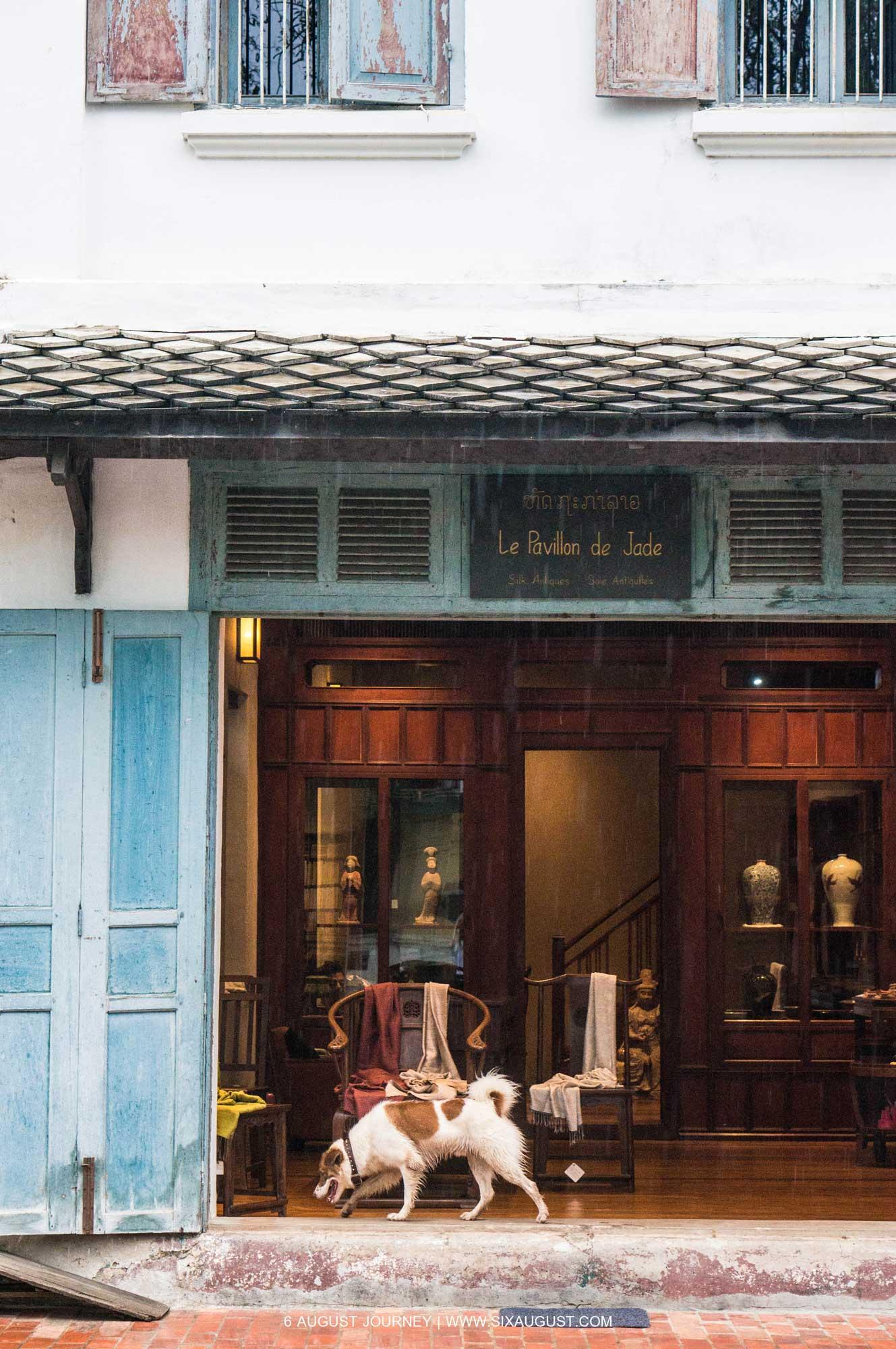 ประตูสีฟ้า หลวงพระบาง ที่เที่ยว