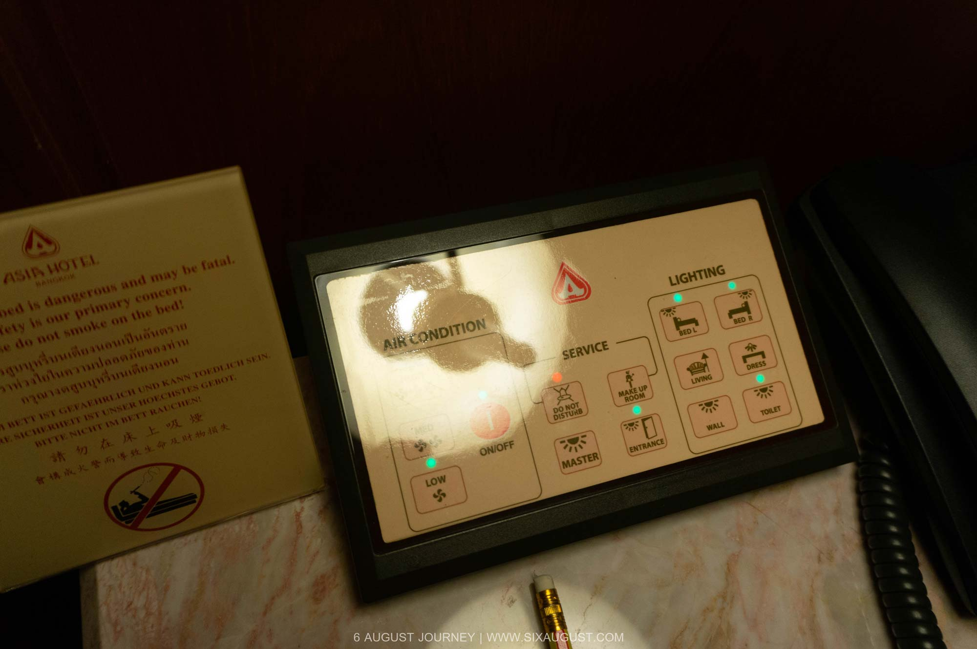 อุปกรณ์บังคับไฟ โรงแรมเอเชีย รีวิว