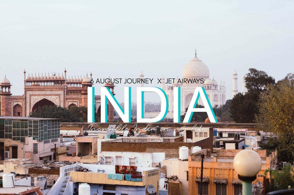 เที่ยวอินเดีย | เมื่อเราตกหลุมรักอินเดียครั้งที่เท่าไรไม่รู้