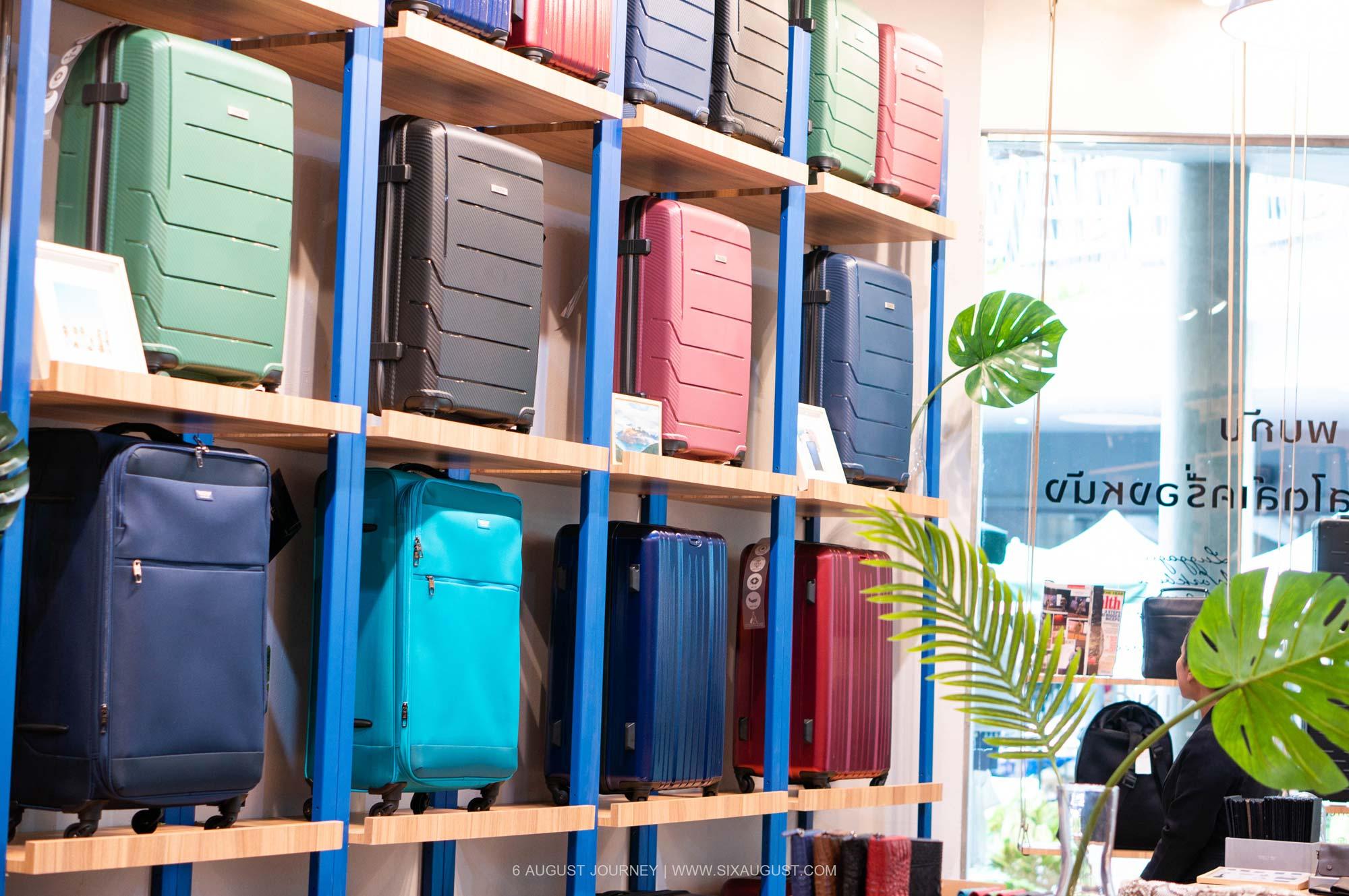 กระเป๋าเดินทาง Gian Ferrente