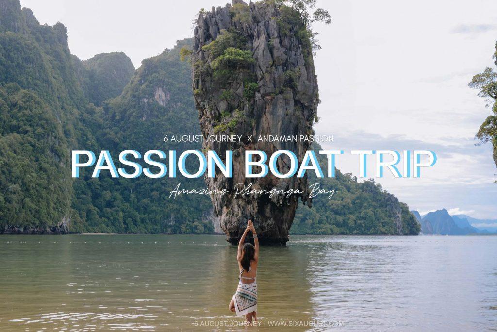 Passion Boat Trip | เกาะห้องพังงา...เขาตะปูในหนังเจมส์ บอนด์ [One day trip]
