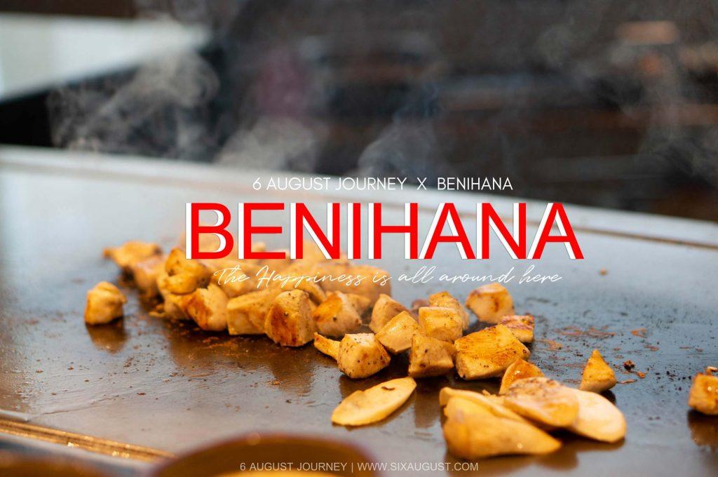 "Benihana Pattaya | ""เทปันยากิ"" กระทะเหล็กห้ามพลาดที่ ""พัทยา"" [รีวิว]"