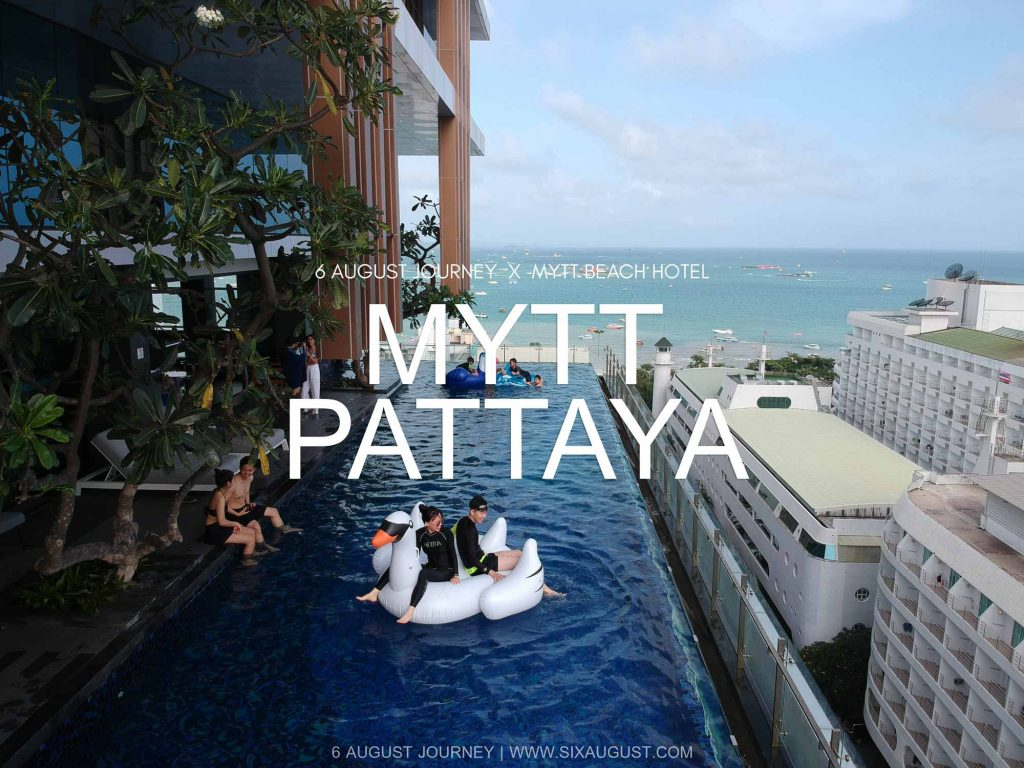 "Mytt Beach Hotel | ว่ายน้ำชมพระอาทิตย์ตกดินที่ ""โรงแรมพัทยา"" [รีวิว]"