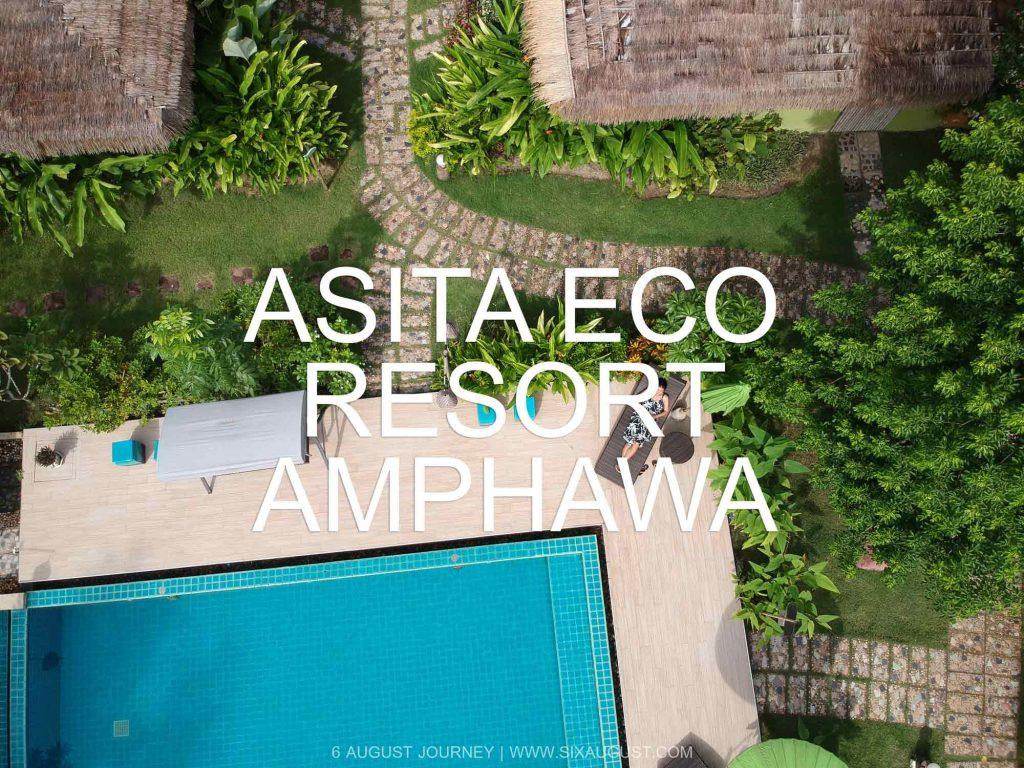 Asita Eco Resort | รีสอร์ทกรีนๆ ใกล้กรุง พักสบายชิคๆ ในอัมพวา [รีวิว]