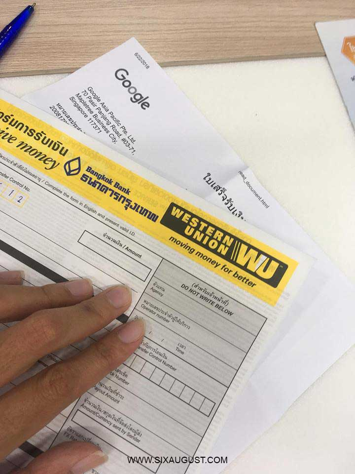 รับเงินจาก Google AdSense ผ่าน Western Union