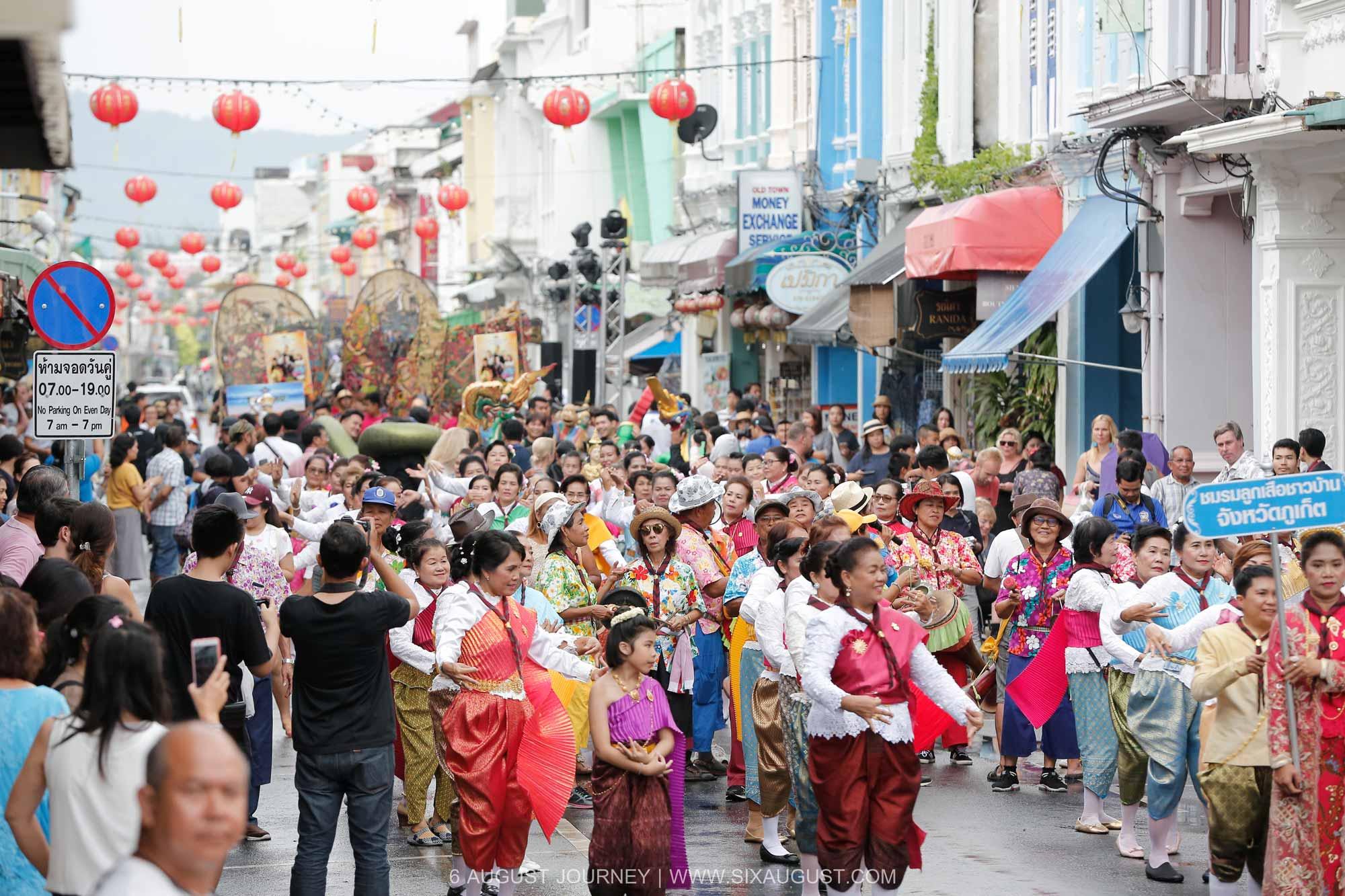 เทศกาลหุ่นโลกภูเก็ต