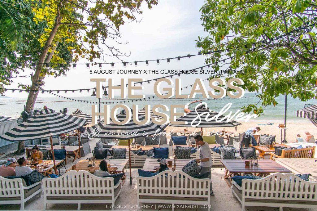 The Glass House Silver Pattaya | บรรยากาศก็ว่าเหนือแล้ว รสชาติอาหารเหนือกว่า [รีวิว]