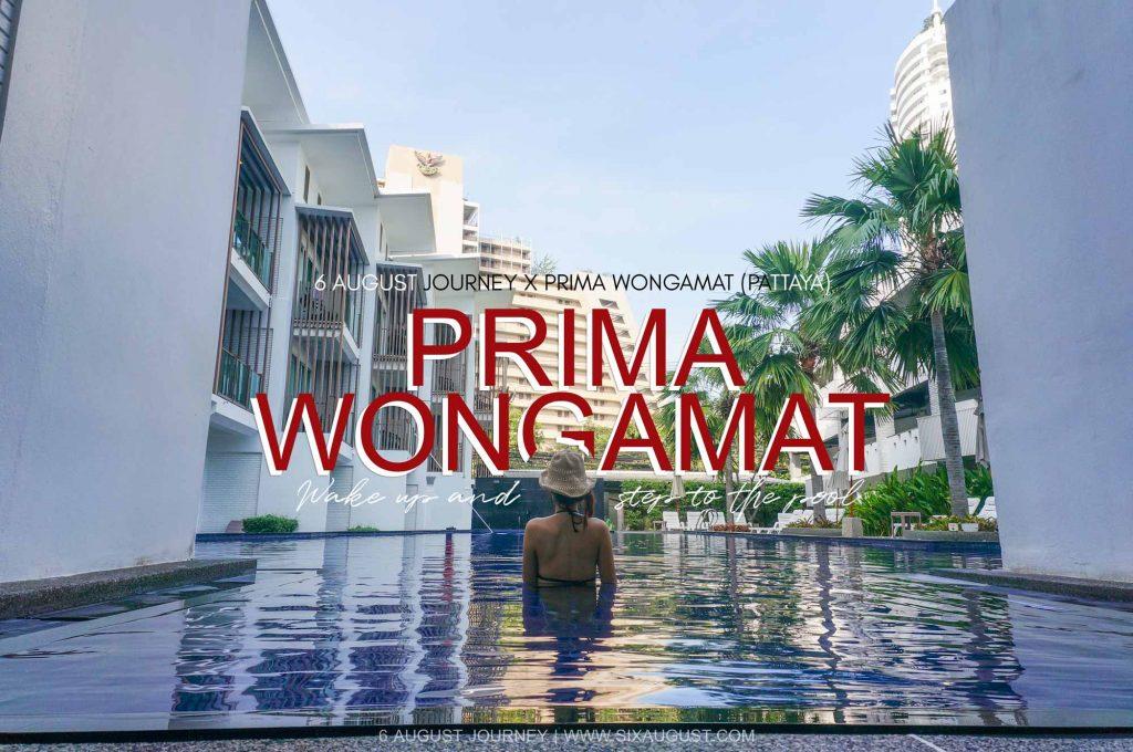 Prima Wongamat Pattaya | รีวิวห้อง Pool Access ตื่นมาก็เล่นน้ำได้เลย