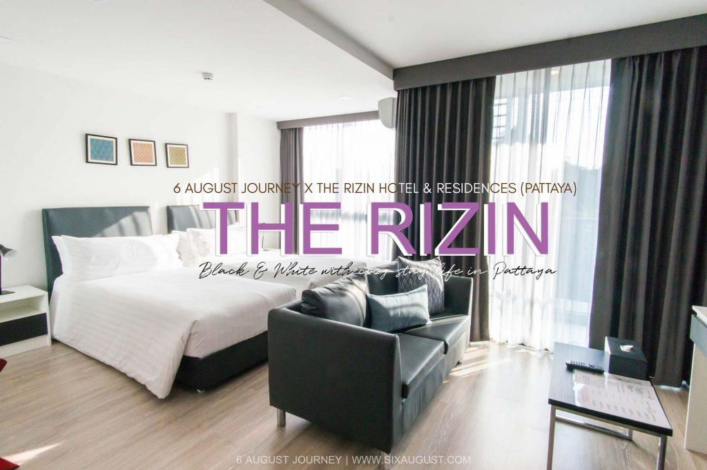 The Rizin Pattaya | เรียบ หรู 4 ดาวแต่ราคาเอื้อมถึง [รีวิว]