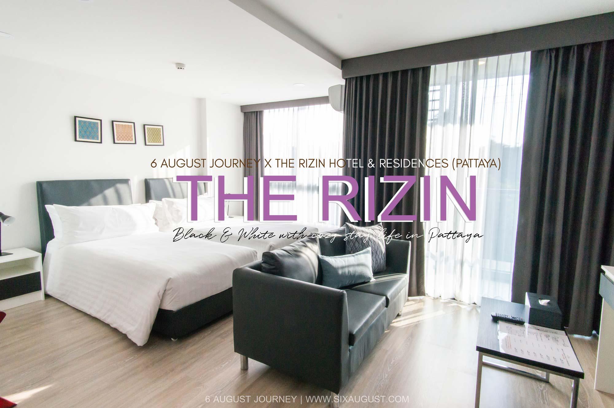 ห้องธรรมดา The Rizin
