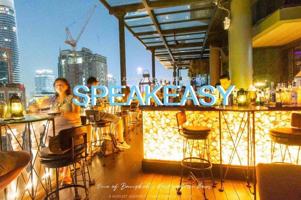 Speak Bangkok รีวิว