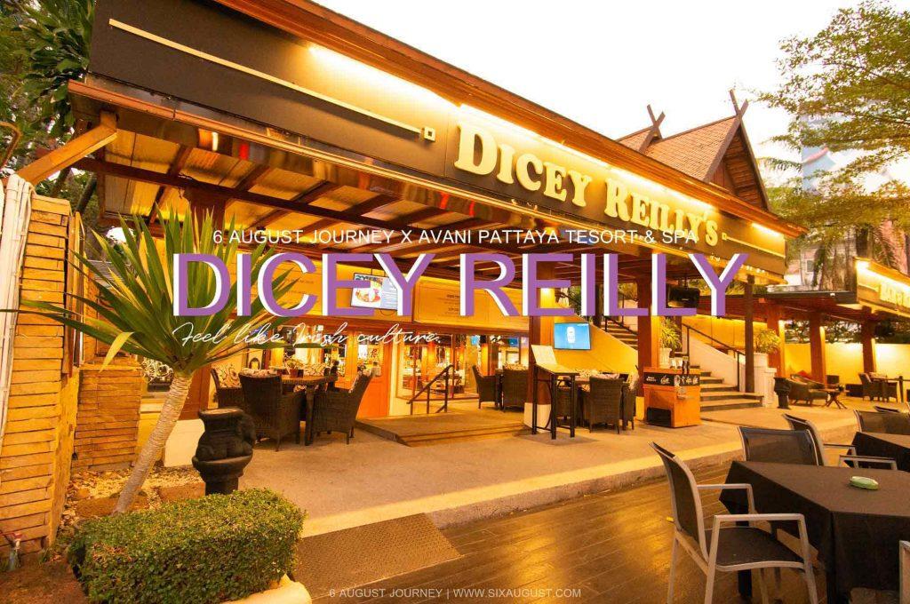 Dicey Reilly |ร้านสไตล์ไอริช Bar & Restaurant หายากที่ พัทยา [รีวิว]