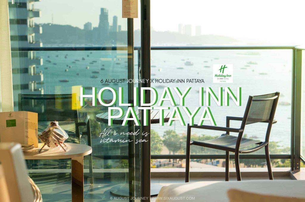 Holiday Inn Pattaya |ทำไมต้องห้อง Executive Club Corner View ที่นี่มีคำตอบ [รีวิว]