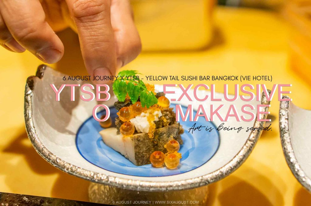 YTSB Exclusive Omakase | สุดยอดโอมากาเสะในกรุงเทพที่รับเพียงวันละ 10 คนต่อวัน