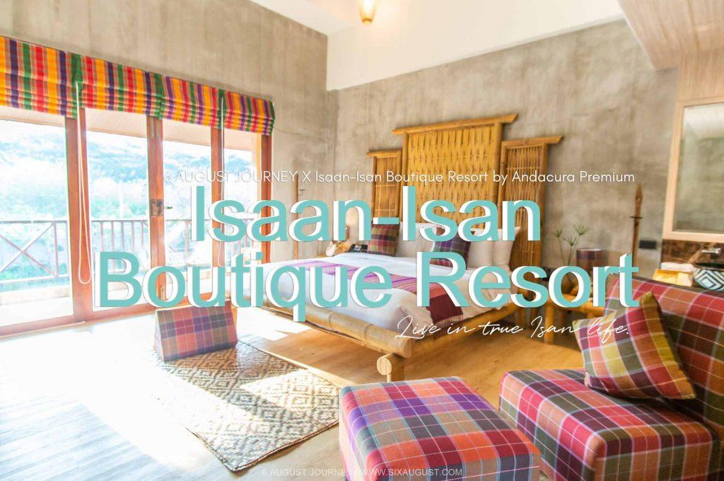 Isaan-isan boutique resort | มาใช้ชีวิตชิลๆสไตล์อีสานที่แท้ทรูที่เขาใหญ่ (รีวิว)