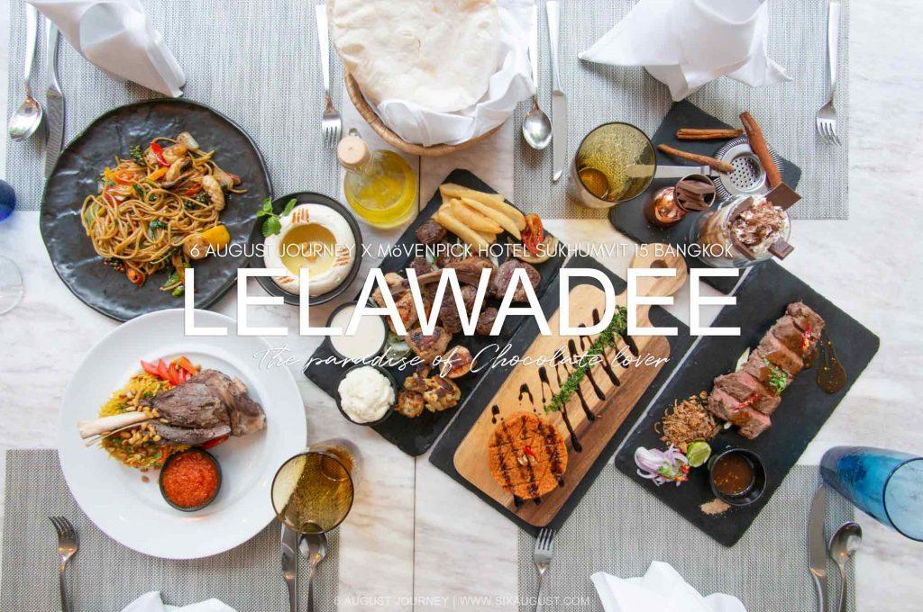 Lelawadee | สวรรค์ของคนรักช็อคโกแลตที่นี่ Mövenpick Sukhumvit 15