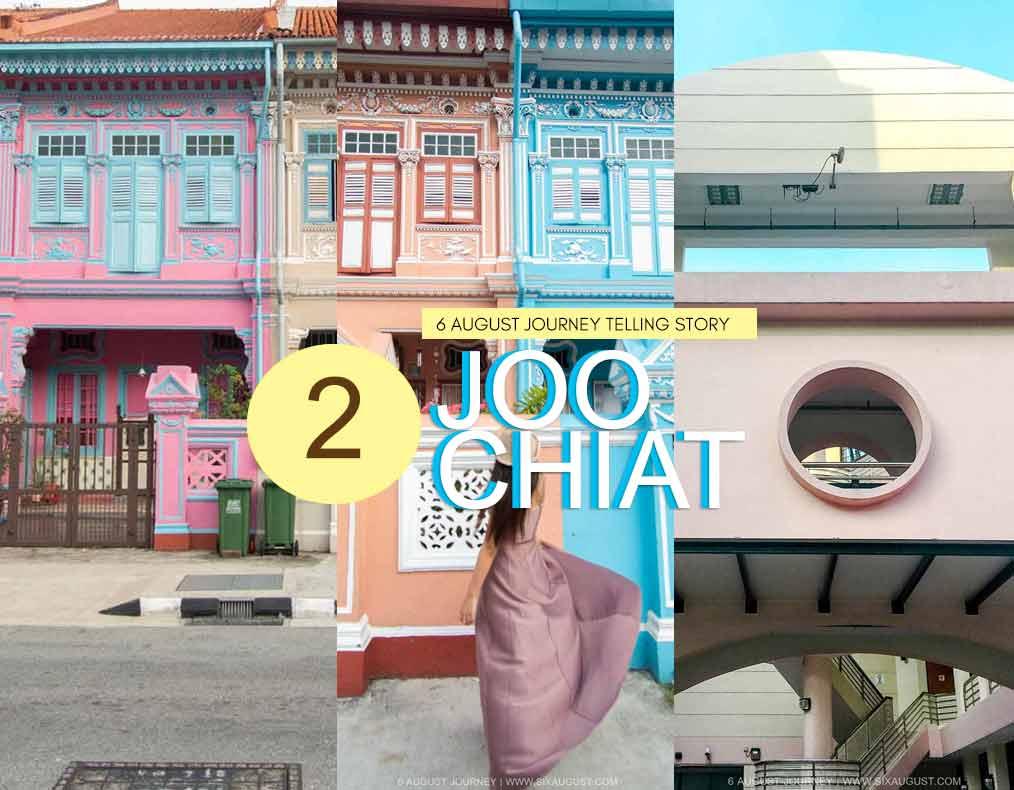 Joo Chiat | อีกย่านพลาสเทล น่ารักๆ ในสิงคโปร์