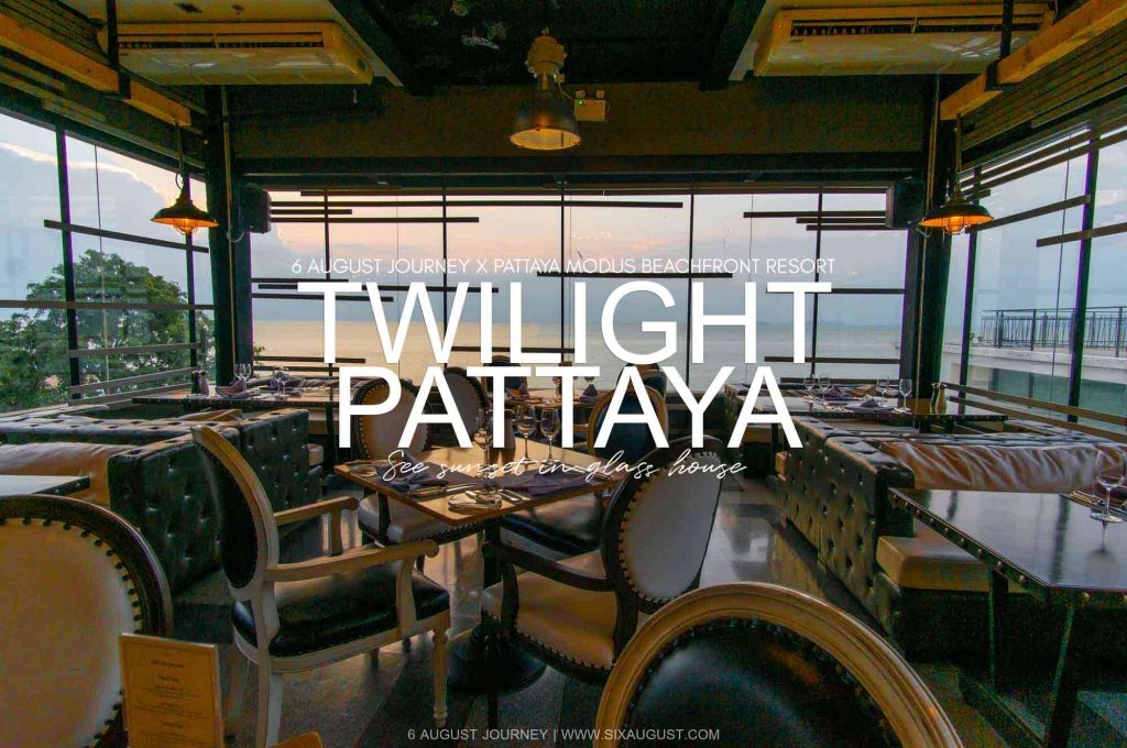 Twilight |Rooftop ดีๆชมพระอาทิตย์ตกดินที่พัทยา
