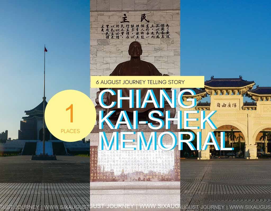 Chiang Kai-Shek memorial hall (อนุสรณ์สถานเจียงไคเชก) | ความอลังกาลของแสงเช้ารอดเข้าประตู