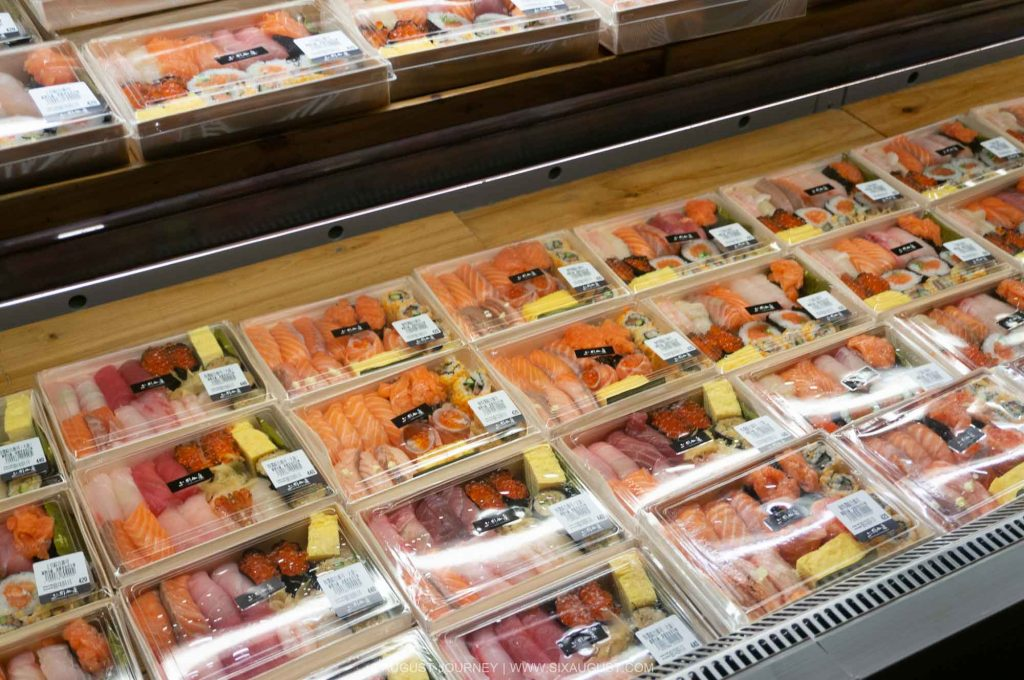 ตลาดปลาไทเป