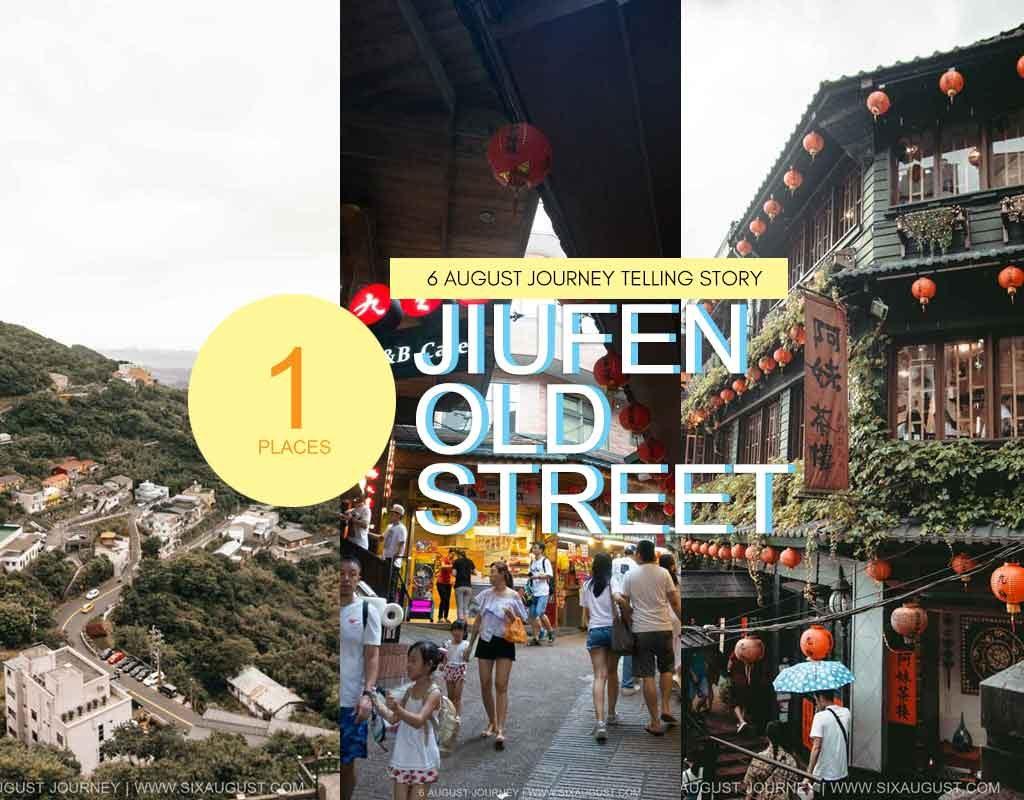 Jiufen old Street |รีวิว 10 พิกัดของกิน และ คู่มือการเดินตลาดง่ายๆ