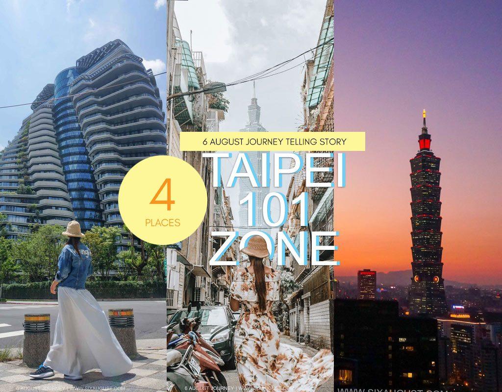 4 มุมถ่ายรูปกับ Taipei 101 แบบคูลๆ มาพร้อมกับตึกใหม่ที่ไทเป