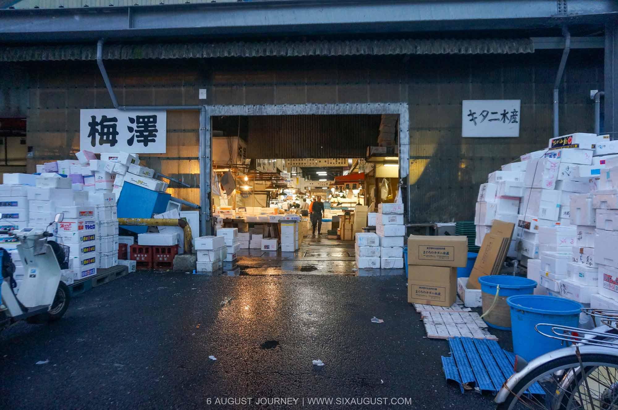 กล่องตลาดปลา Tsukiji