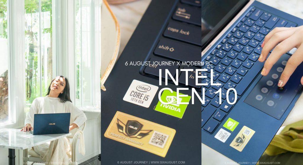 รีวิว ASUS NOTEBOOK ZENBOOK UX434FLC-A6210T BLUE มาพร้อม Intel Gen 10